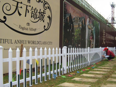 pvc社区围栏